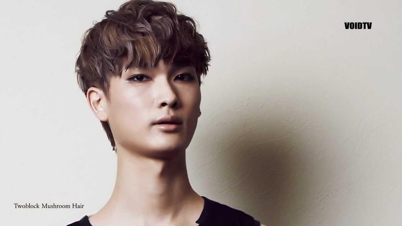 Kpop Idol 비에이피 젤로 헤어스타일 Kpop Bap Zelo Power Hair Concept