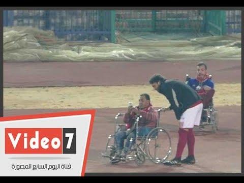 اليوم السابع :غالي يلبي طلب أصحاب القدرات الخاصة عقب الشوط الأول فى لقاء النصر ويلتقط صورة جماعية معهم
