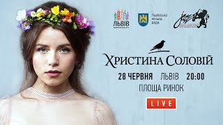 LIVE: Христина Соловій на Alfa Jazz Fest