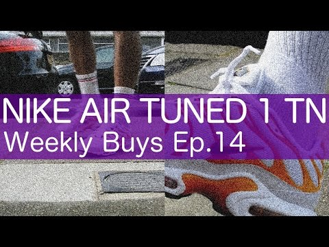 NIKE AIR MAX TUNED 1 TN | Full Review & Unboxing | Weekly Buys Ep.14 | Footlocker.eu