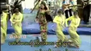 Thingyan Wintnyin သႀကၤန္၀ိဥာဥ္ Graham ဂေရဟန္ Thingyan Karaoke