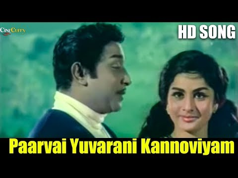 Paarvai Yuvarani Kannoviyam |Video Song | Sivantha Mann Movie | T. M. Soundararajan | Sivaji Ganesan