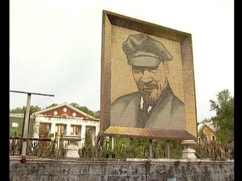 Дегтярск, 2002 год