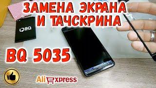 мобильный телефон BQ BQ-5035 Velvet ремонт