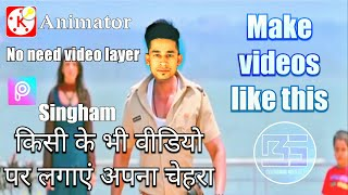 Video Add your face in any video make animated video on mobile • BS download MP3, 3GP, MP4, WEBM, AVI, FLV Maret 2018