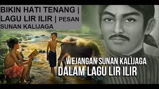 Bikin Adem | Lagu LIR ILIR (Arti & Makna di Bawah) + Shalawat Badar | Kyai Kanjeng