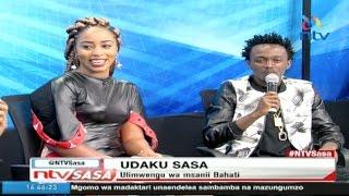 NTV Sasa: Ulimwengu wa msanii Bahati