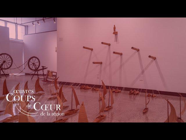 Anamnèse | Coup de cœur d'Arts Sutton