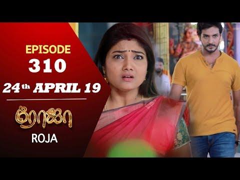 ROJA Serial   Episode 310   24th Apr 2019   Priyanka   SibbuSuryan   SunTV Serial   Saregama TVShows