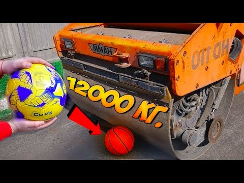 Валек размазва тенис, голф, баскетболни и футболни топки