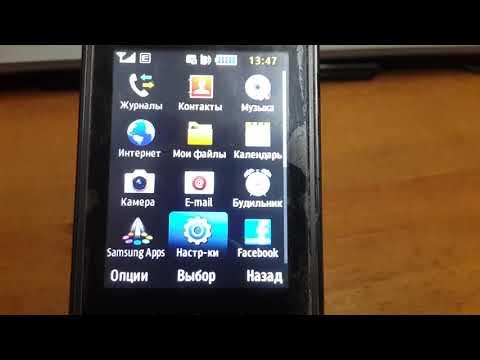 Чёрный список в кнопочных телефонах