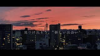 群馬 観光  (PR動画)