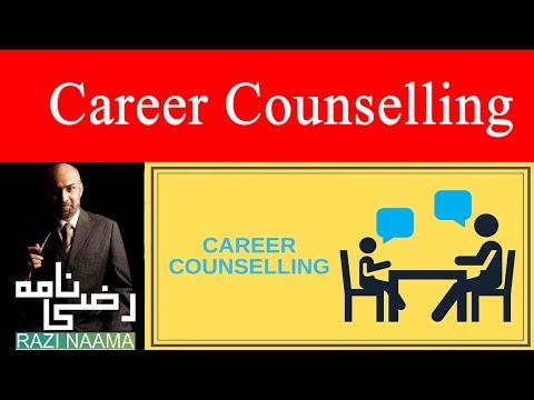 Rizwan Razi: Episode 4- Career Counselling | How to Get Scholarships for Pakistani Students 2020 | Razi Naama
