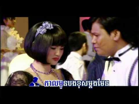 Snam Kraem Choab' Tpoal - Sokun Nisa & Rin Saveth [Khmer Karaoke]