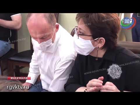 Московские медики положительно оценили работу дагестанских врачей