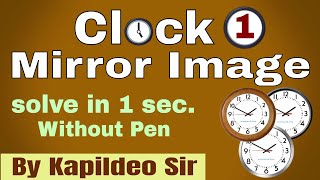 Clock reasoning tricks (Part - 1) by kapildeo Sir || Problem Based on vertical mirror(Mirror Image)