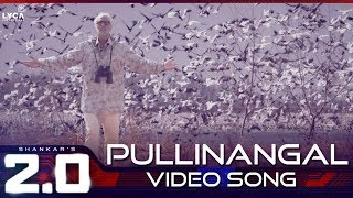 Pullinangal video song from Enthiran 2.o 8D audio full HD