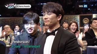 SBS-IN   SBS Drama Awards