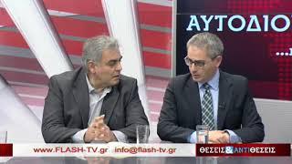 Τι είπαν οι συντονιστές του debate των υποψηφίων Περιφερειαρχών για την μη πραγματοποίηση του