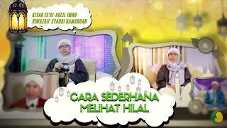 Cara Sederhana Melihat Hilal | Buya Yahya | Amalan di Bulan Ramadhan | Senin,29 Mei 2017 2017 Video