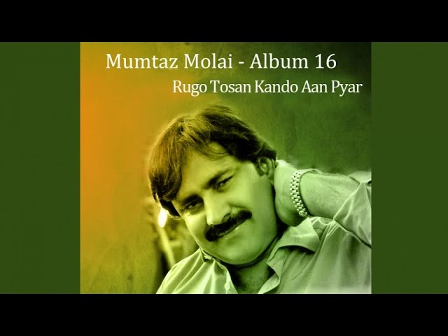 Mumtaz Molai - Rugo Tosan Kando Aan Pyar