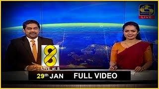 Live at 8 News – 2021.01.29 Thumbnail