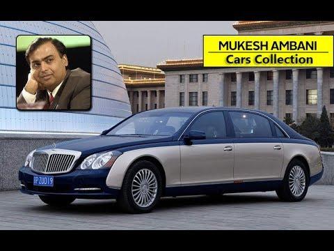 Mukesh Ambani Cars Mukesh Ambani Cars Collection 2017