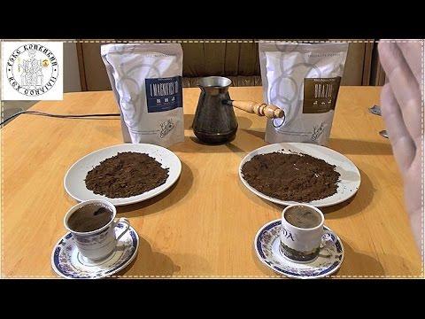 Дегустация Кофе  Итальянской фирмы Piansa .Coffee Italy Флоренция.Как сварить вкусное кофе