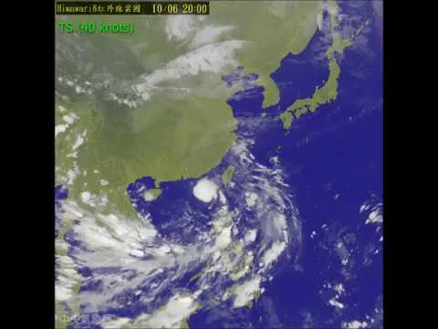 Severe Tropical Storm AERE (2016/22W) satellite imagery 強烈熱帶風暴艾利衛星圖