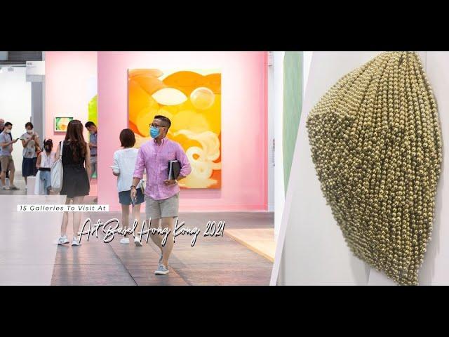 藝術Insider帶你遊Art Basel!精選15間必看畫廊及作品,分享背後精彩故事