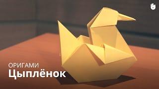 Как сделать курицу из оригами