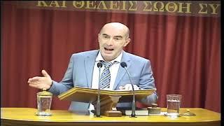 Το κατά Ιωάννην Ευαγγέλιον ιε ' 9 -  17