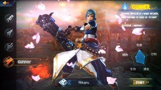 Similar Blade and Soul | KING OF WUSHU android / IOS Openworld MMORPG game