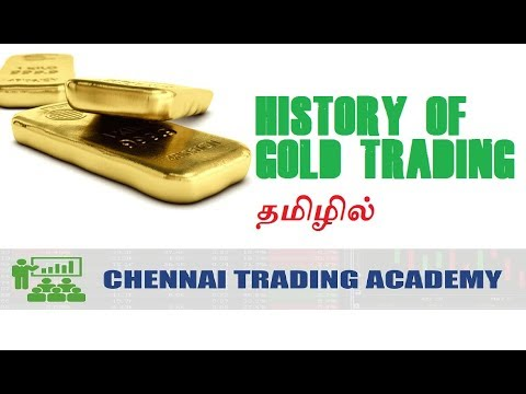 history-of-gold-trading---tamil