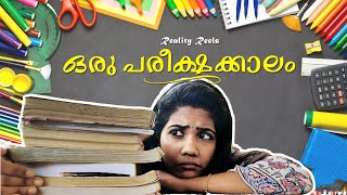 ഒരു പരീക്ഷക്കാലം l How I prepared my exams I Reality Reels I Reethuz