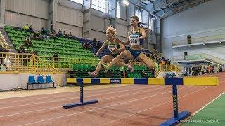 3000 з перешкодами, жінки (чемпіонат України-2018 у приміщенні)