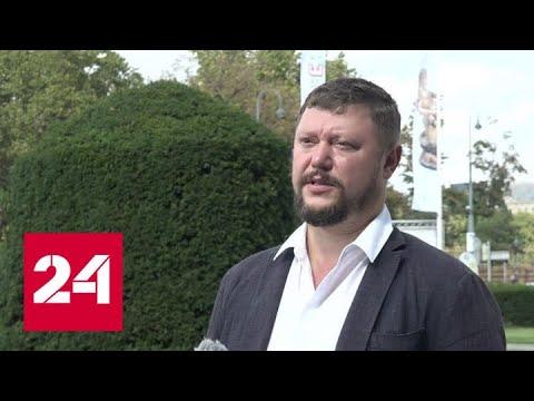 Адвокат Мусатов: Винник крайне изнеможен и подавлен - Россия 24