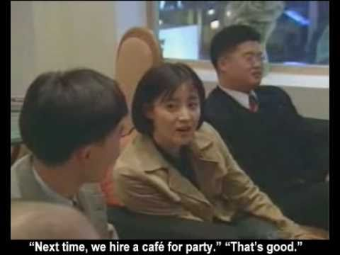 Lee Young-ae 李英愛 1998 Diary Documentary Part 2