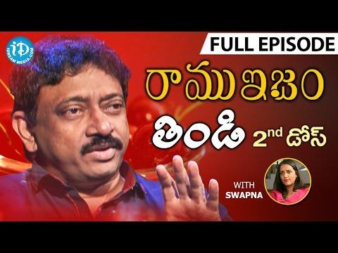 RGV About Food - తిండి - Full Episode | Ramuism 2nd Dose | #Ramuism | Telugu