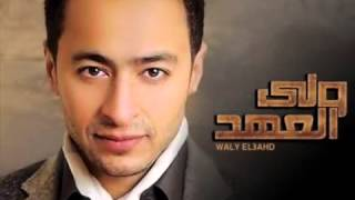 Hamada helal 2015 2017 Video