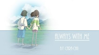【Always with me】いつも何度でも - english music box cover