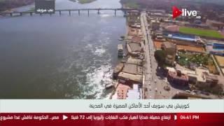 إطلالة علوية على كورنيش محافظة بني سويف .. أحد الأماكن المميزة في المدينة