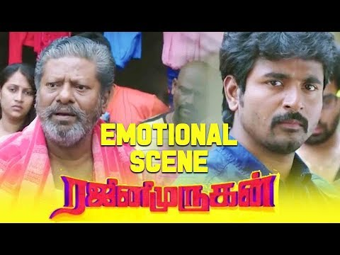 Rajini Murugan | Emotional Scene | Tamil Blockbuster Movie