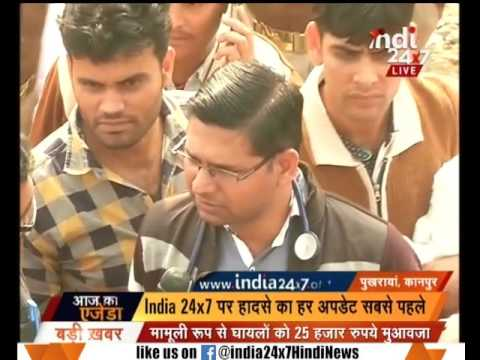Ground Zero   500 travellers were travelling to Varanasi from Indore-Patna express