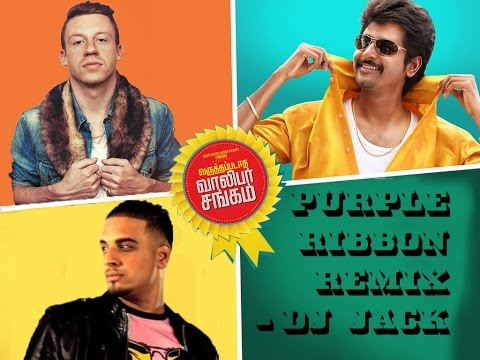 Oodha Kalaru Colour Remix - ( Purple Ribbon Mix ) - DJ Jack