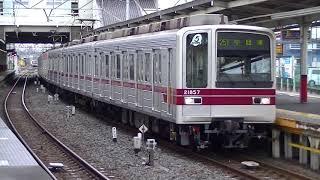 ついに東武20050系にも初の廃車が・・ありがとう21857F