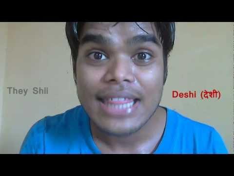 Learn Hindi Pronunciation Double T (ट & त) & D(ड & द) Sound + How to Pronounce Deshi/Desi