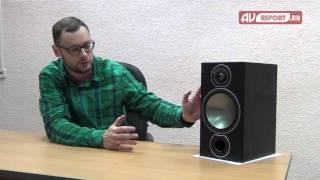 Acoustics umumiy tasavvur Audio Bronza Monitor