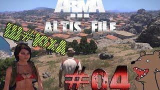Шлюха в Arma III Altis Life