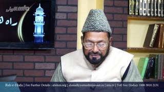 Urdu Rahe Huda 18th Feb 2017 Ask Questions about Islam Ahmadiyya